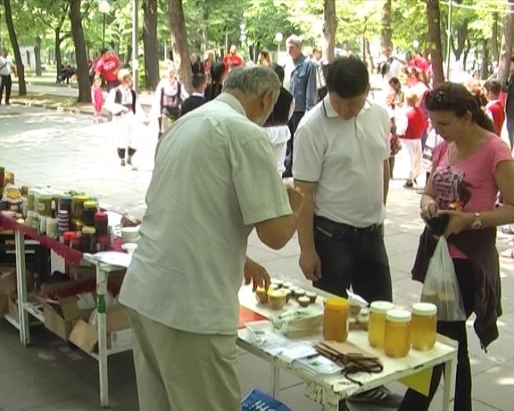 Popularizacija pčelarstva