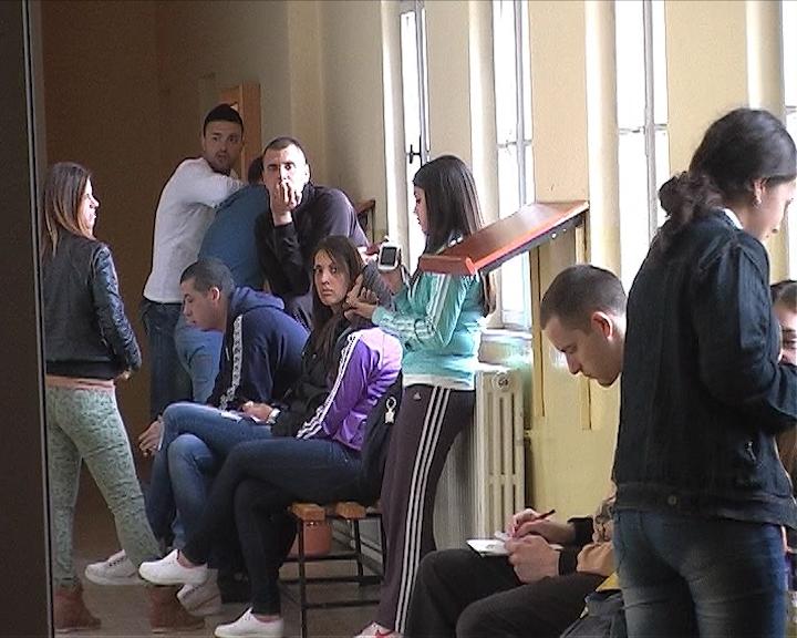 Viša škola u Prokuplju upisuje studente
