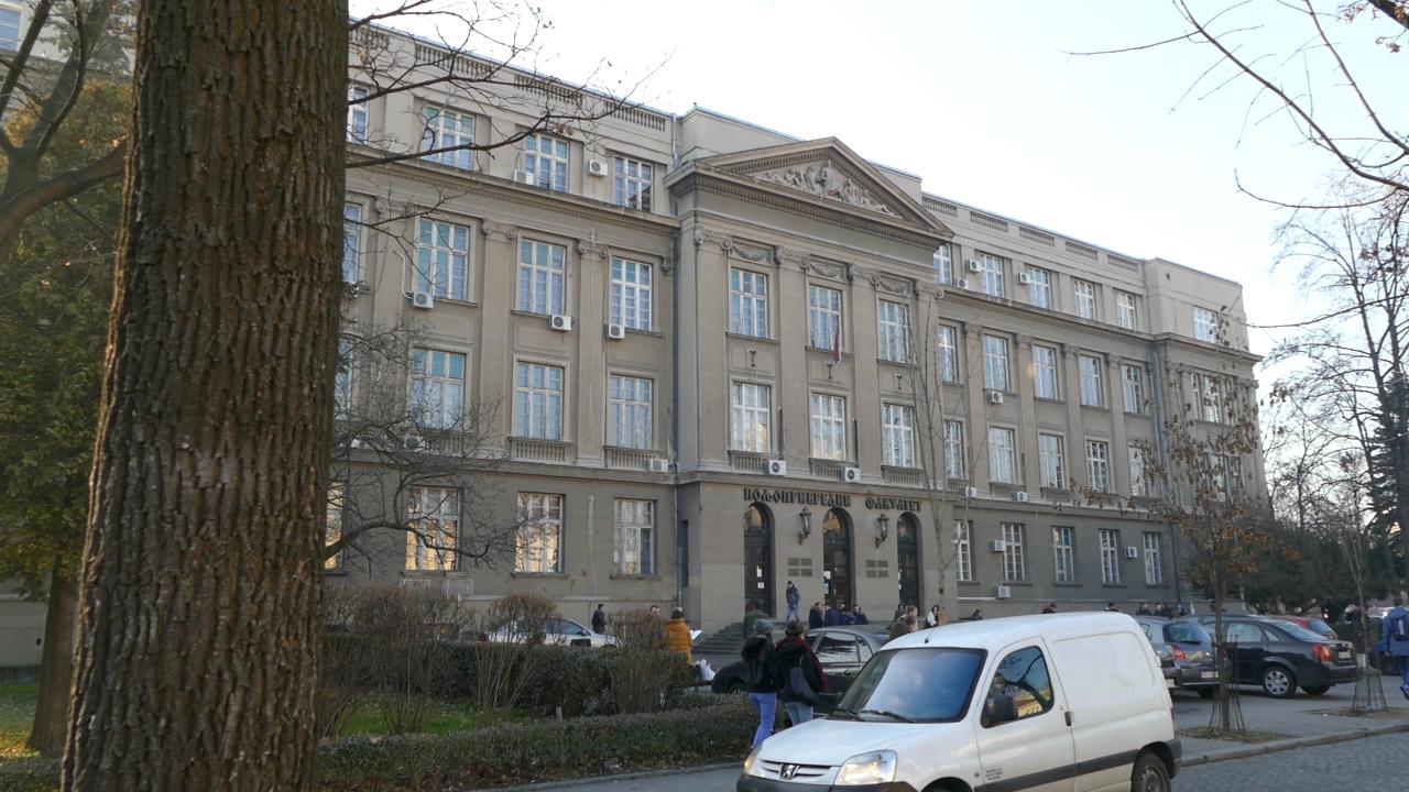 Deo Univerziteta u Nišu