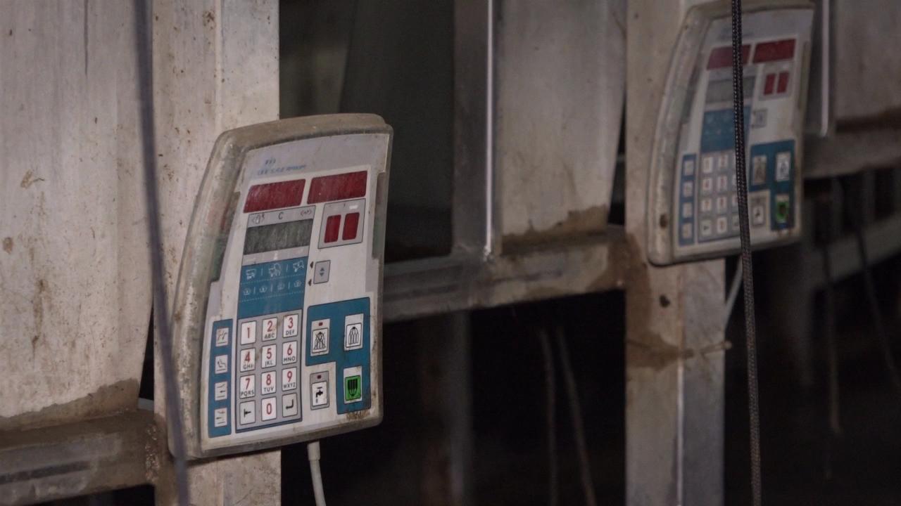 Tehnologija u službi stočarstva
