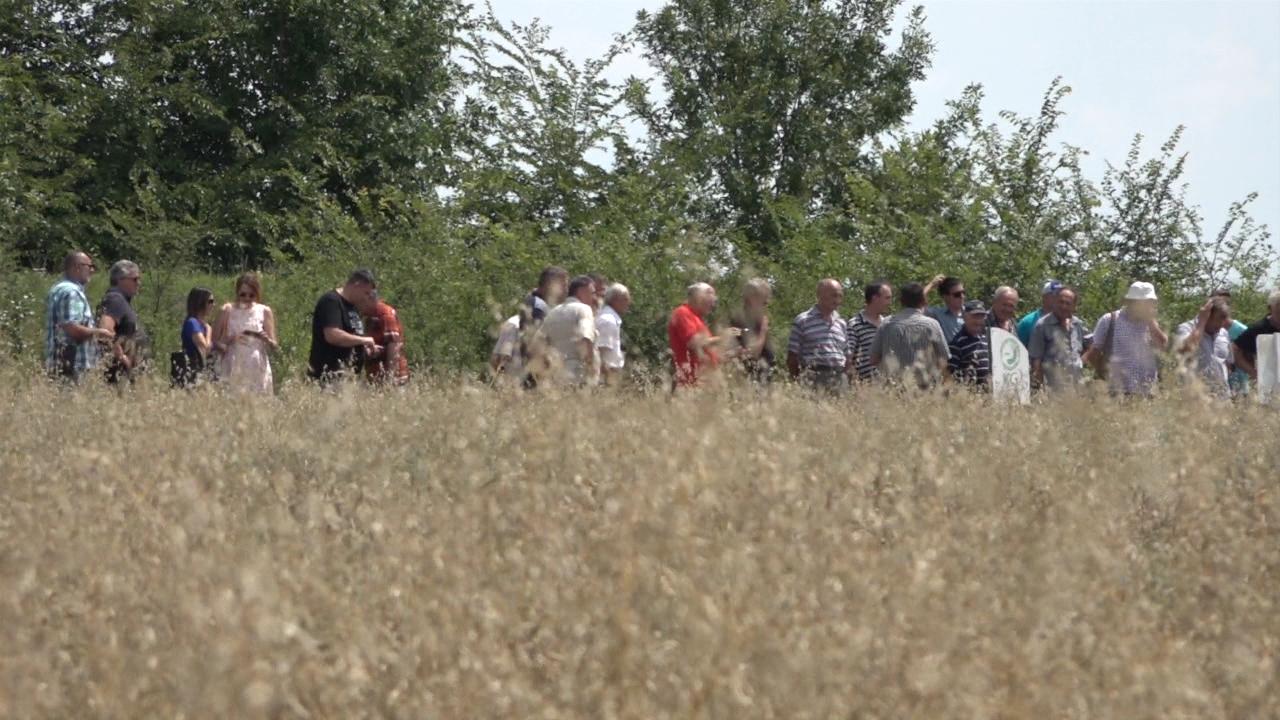 Dan polja PSSS Kragujevac