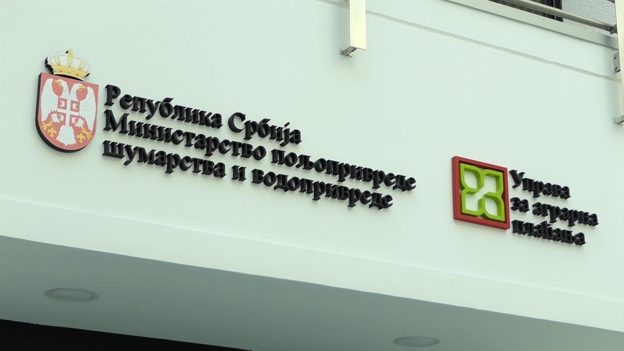 Novac iz fondova EU ide direktno srpskim poljoprivrednicima