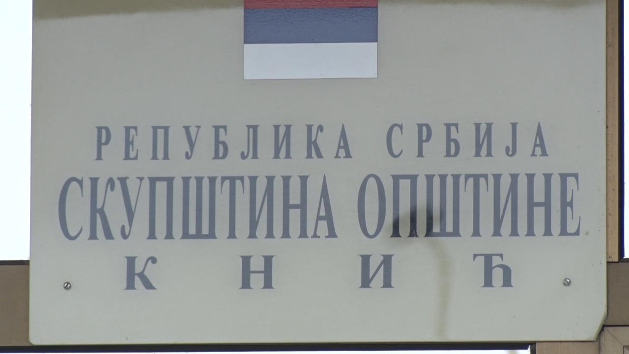 Sardnja opštine i Univerziteta