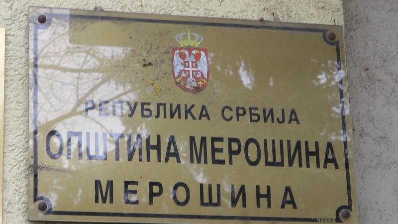 Opština Merošina finansira 100% osiguranja