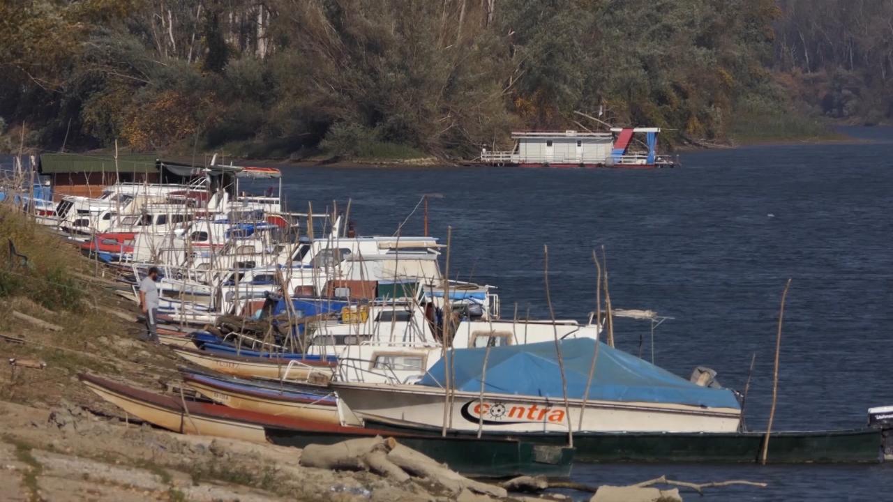 Strategija upravljanja vodama