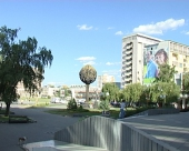 Ekološko obrazovanje u Kragujevcu