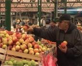 Povlastice za proizvođače voća i povrća