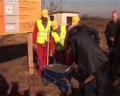 Prvo javno skladište za biomasu u Srbiji