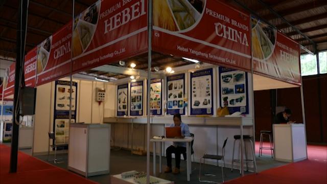 46 kompanija iz Kine