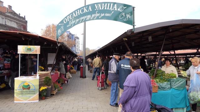 Promocija organske poljoprivrede u Novom Sadu