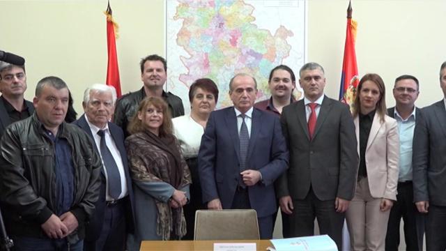 Udruživanje za obnovu srpskog sela