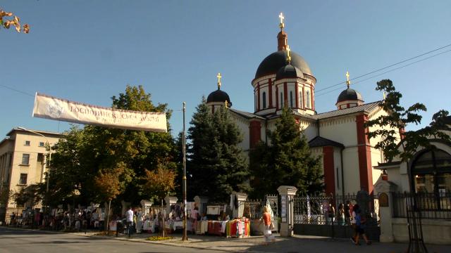 """""""Smotra narodnog stvaralaštva"""" u Kragujevcu"""