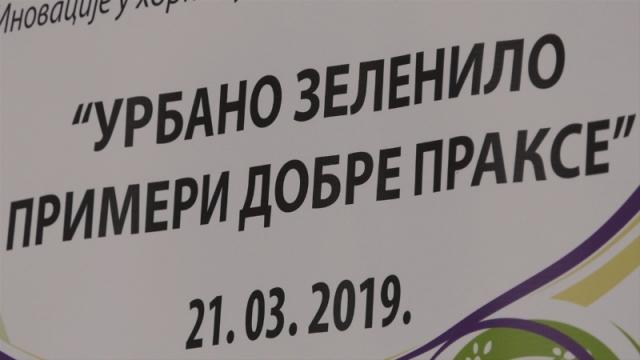 Novi Sad će postati zeleni grad