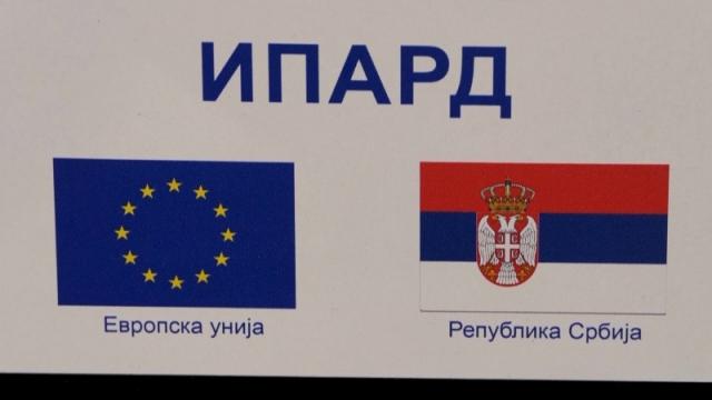Na raspolaganju 230 miliona evra bespovratnih sredstava