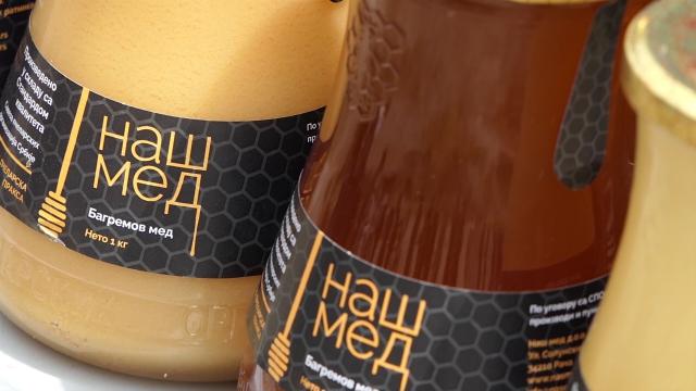 Cene meda na domaćem tržištu značajno porasle