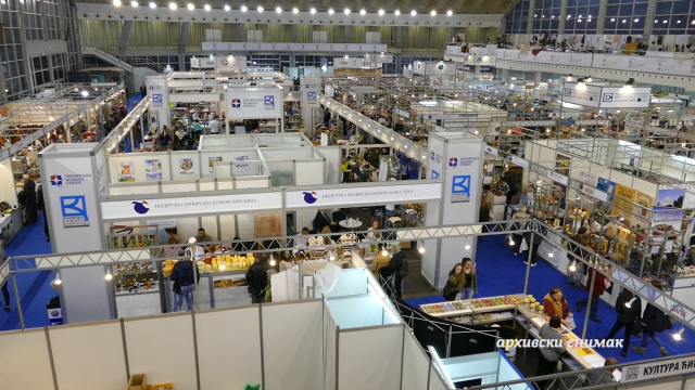 U onlajn Expo zoni predstavljeni  biznisi i proizvodi