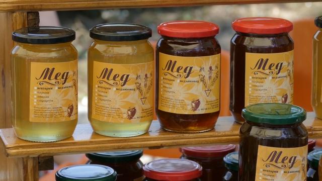 Cena bagremovog meda na istorijskom maksimumu