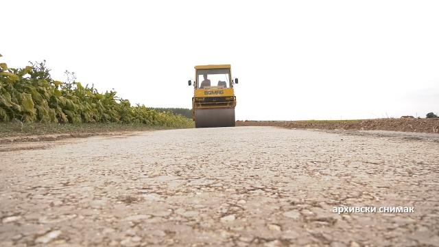 Bespovratna sredstva za uređenje atarskih puteva