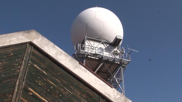 Modernizacija radarskih centara