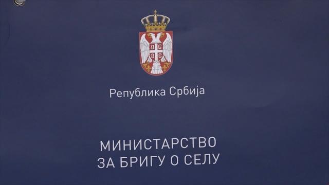Konkurs otvoren do 1. novembra